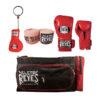 Cleto Reyes Plastic Glove Keyring - Compression Handwraps - hook and loop gloves - Gym Bag